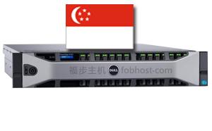 新加坡服务器