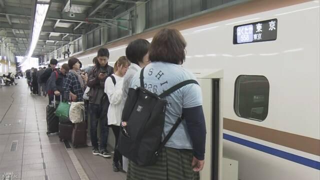 挤到哭 日本十连休返程大军来了:高速堵40公里
