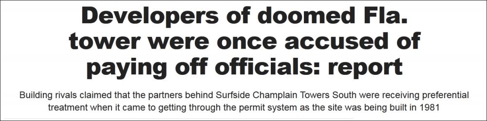 美倒塌大楼开发商曾被控建楼时贿赂当地官员