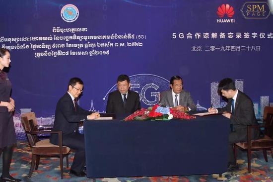 柬埔寨火车时速仅有30公里 首相洪森求助中国